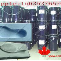 Large picture Shoe Mold Silicone Rubber
