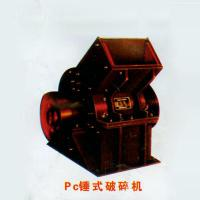 Large picture Practical quarry jaw crusher