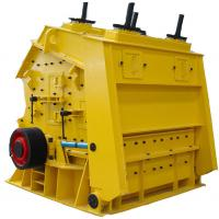 Large picture Excellent quarry impact crusher
