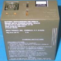 Large picture Nickel Hydride Military Battery BB390/U