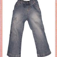 Large picture kids jeans boys wear