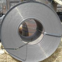 Large picture Cold rolled steel coil