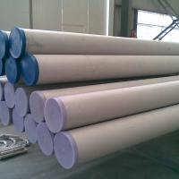 Large picture Carbon seamless steel pipe