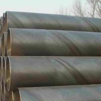 Large picture Spiral Welded steel pipe