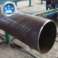 Large picture API 5L spiral  pipe