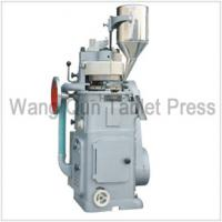 Large picture ZP817/819 rotary tablet press-rotary tablet press