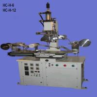 Large picture Heat transfer machine
