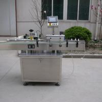 Large picture Labeling Machine(GMP)