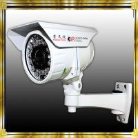 Large picture waterproof IR night vision cctv camera