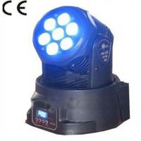 Large picture 70w mini wash moving head