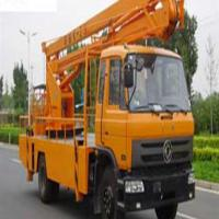 Large picture Vehicular articulated boom lift VA-16