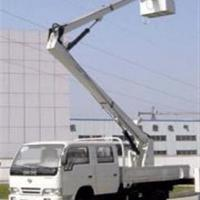 Large picture Vehicular articulated boom lift VA-14