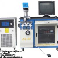 Large picture Bearing Laser Marking/Engraving Machine-JQ50w