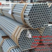 Large picture scaffolding tube