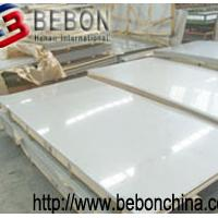 Large picture S235J2 steel plate/sheet, S235J2 steel supplier