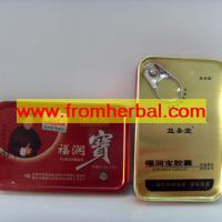 Large picture Furunbao Effective Herbal Male Sex Pills