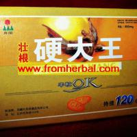 Large picture Ying Da Wang Best Herbal Sexual Enhancement Pills