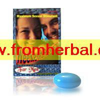 Large picture Weekend Prince Hot Male Enhancement Pill