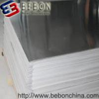 Large picture ASTM A204grA/B/C steel plate/sheet