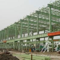 Large picture steel construction