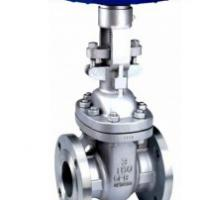 Large picture GATE VALVE BOLTED BONNET DESIGN OS&Y RISING STEM