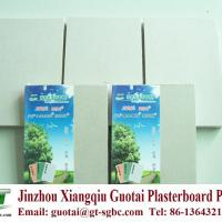Large picture Waterproof Gypsum Boards Factory Supply!!!