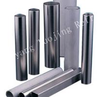 Large picture Molybdenum tube