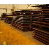 Large picture EN 10083-2 C60  steel plate and sheet