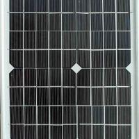 Large picture high efficiency  solar panel LS5-12M