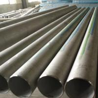 Large picture stainless steel pipe