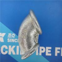 Large picture GI galvanized casting iron pipe fittings BS Thread