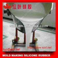 Large picture Pad Printing Silicone Rubber