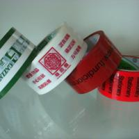2012 hot!printed  tape for industrial packing!