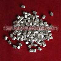 Large picture High purity materials,rare earth,metals & reagent