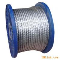 Large picture Steel Wire Rope