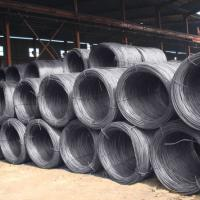 Large picture Steel Wire Rod