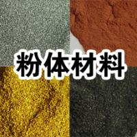 Large picture powder evaporation materials
