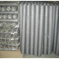 fiberglass insect screen mesh for 110g
