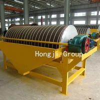 Large picture Magnetic Separator
