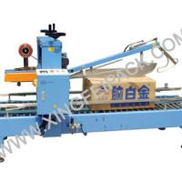 Large picture Auto Folded Carton Sealing Machines