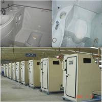 Large picture Bus Toilet,Bus WC,Bus Toilet Cubicle