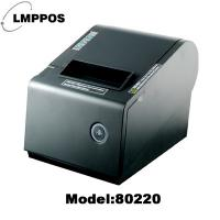Large picture 80mm Thermal Printer