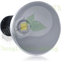 Large picture LED high bay Light--GK515-100W