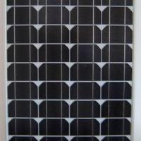 Large picture 50W/18V Mono Solar Panel