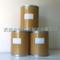 Large picture 3-(Trifluoromethyl)cinnamic acid