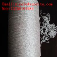 Large picture polyester kdk yarn