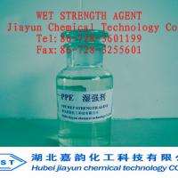 Large picture wet strength agent