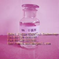 Large picture DRY STRENGTH AGENT