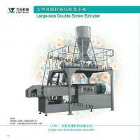 Large picture LT85 Double screw extruder