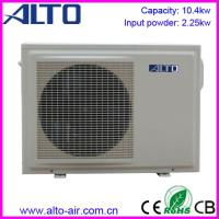 Large picture Spa heat pump(4.2KW--12KW,plastic cabinet)